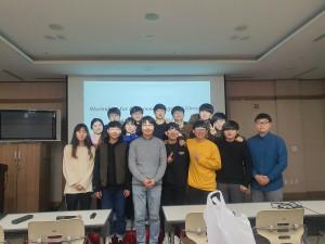BIAS_Workshop2020_1